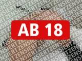 Amateurvideo Anale-Massen-Fick-Orgie, AO! Eintritt frei von Alexandra_Wett